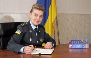 Speaker: Olena Volobueva